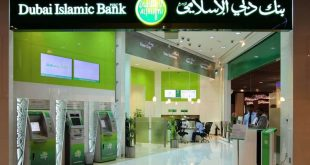 البنوك الإسلامية في الإمارات العربية المتحدة